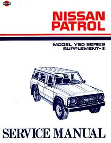 item rh pitstop net au Tie Rod Patrol Y60 Patrol Y60 Glow